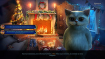 Christmas Stories 4: Puss in Boots CE
