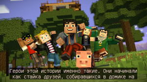Minecraft: Story Mode - Season 2. Episode 1-2