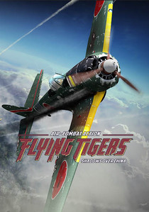 Flying Tigers: Shadows over China скачать торрент