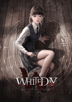 White Day: A Labyrinth Named School скачать игру